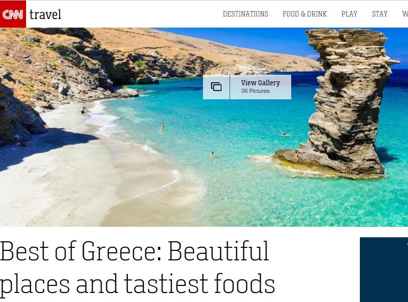 "CNN Travel article ""BEST Of Greece"""